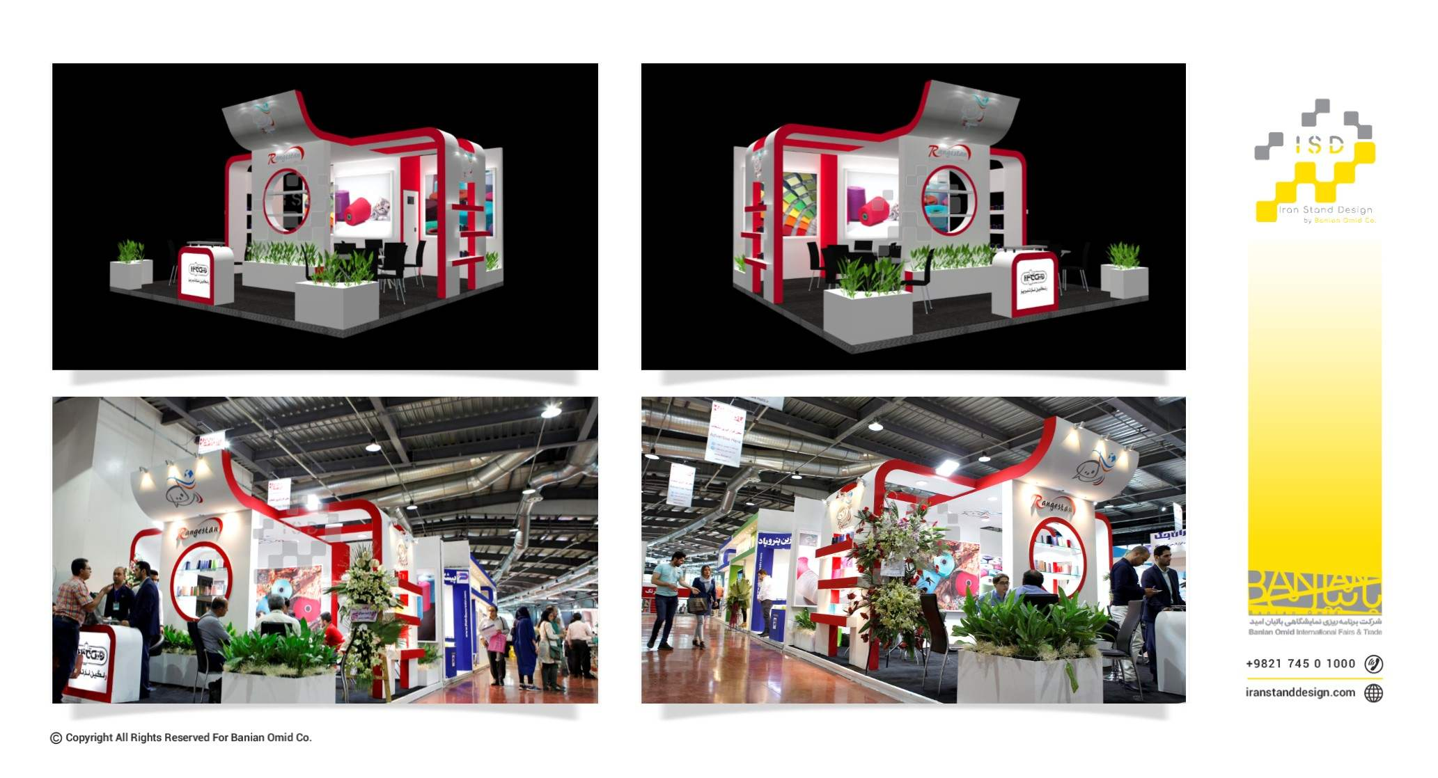 A-AAAAWooden-Stand-Design (6)